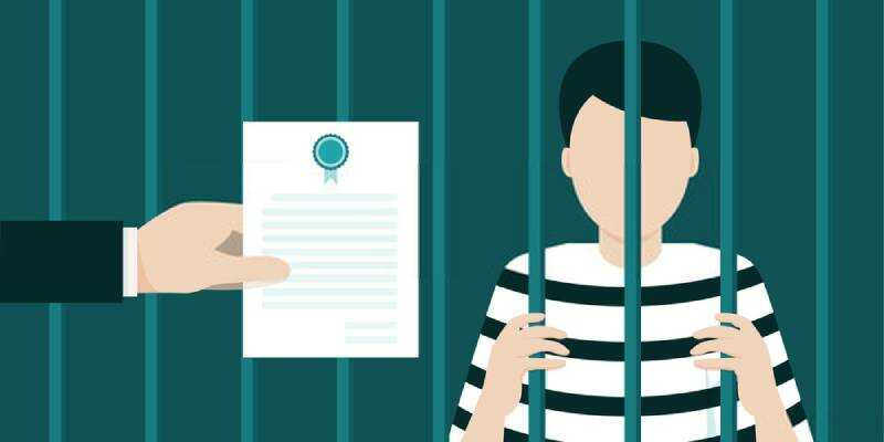 Why Bail Can be Denied